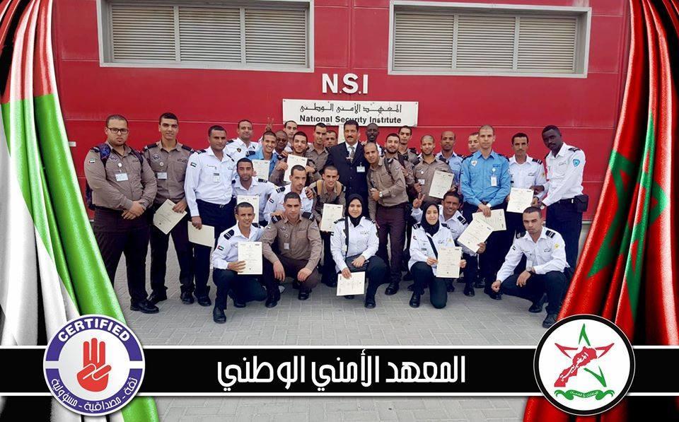 فرص عمل للمغاربة في الإمارات - حراس الأمن