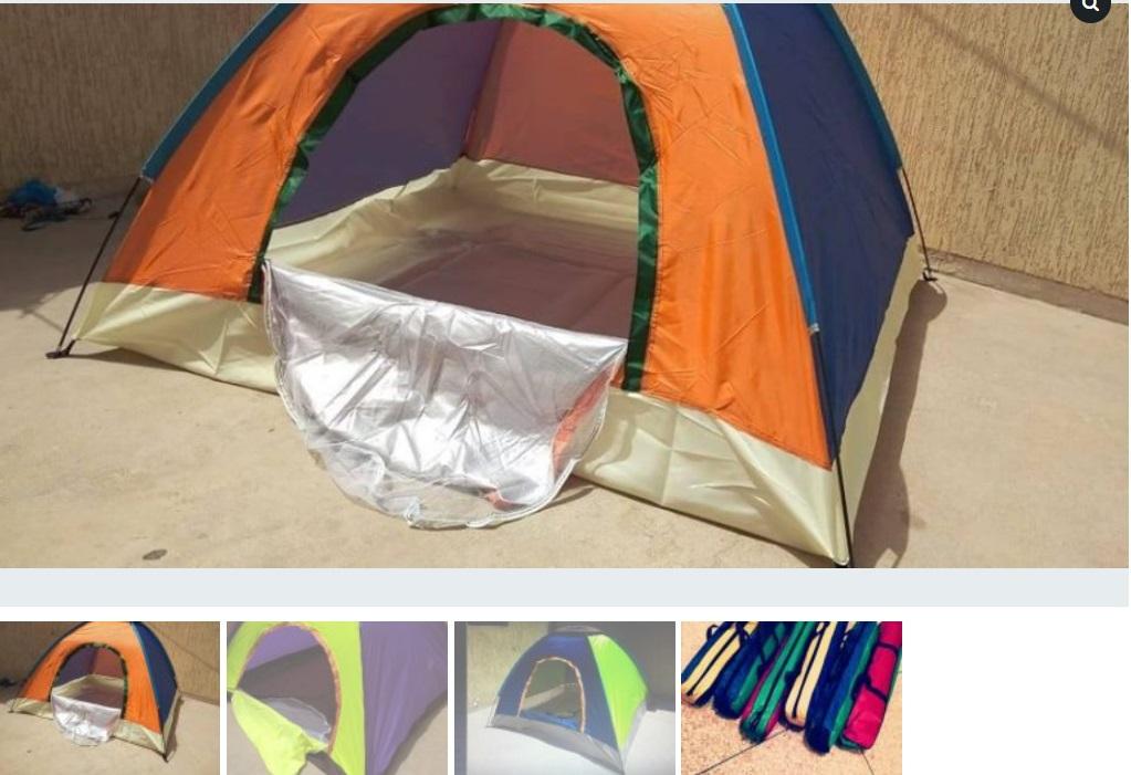 خيمة للرحلات والسفر والتخيم
