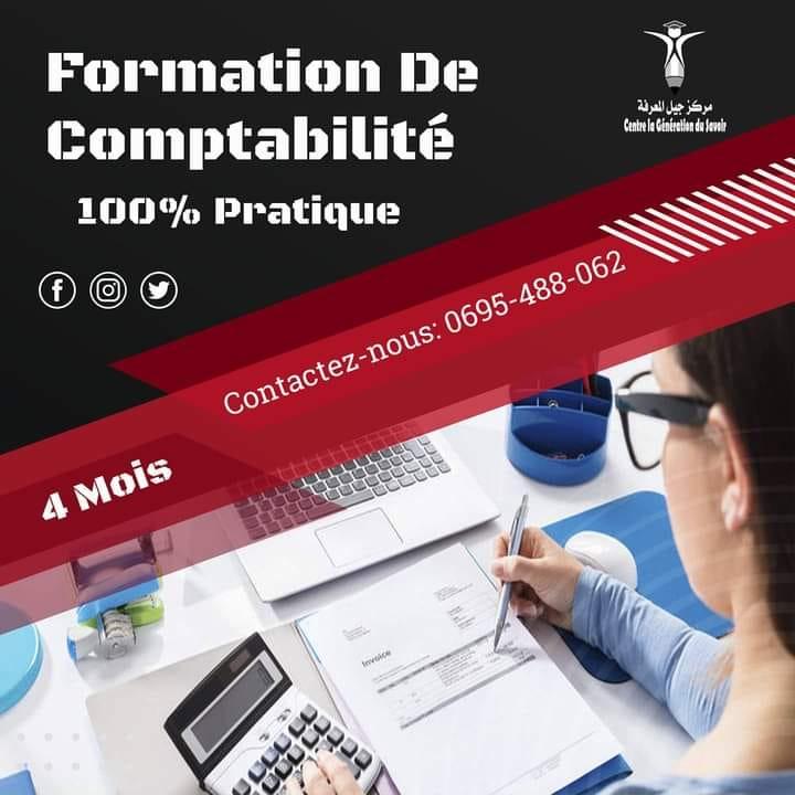 دورة %100 تطبيقية في المحاسبة Comptabilité