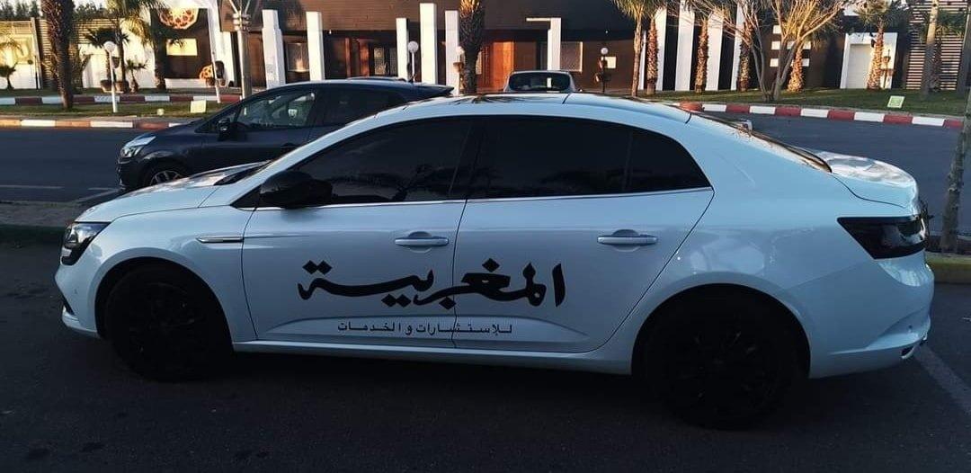 الشركة المغربية للإستشارات و الخدمات