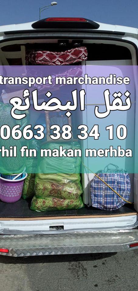 نقل البضائع لجميع الجهات مرحبا Transport marchandise et déménagement