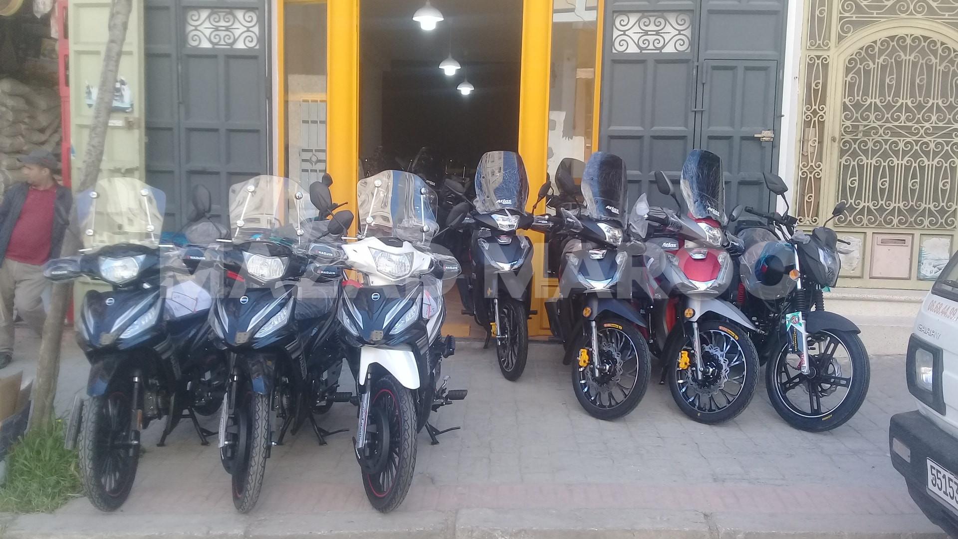 محل لبيع الدراجات النارية