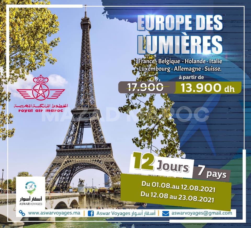 رحلات الى أوروبا مع أسوار أسفار العالمية رقم 1