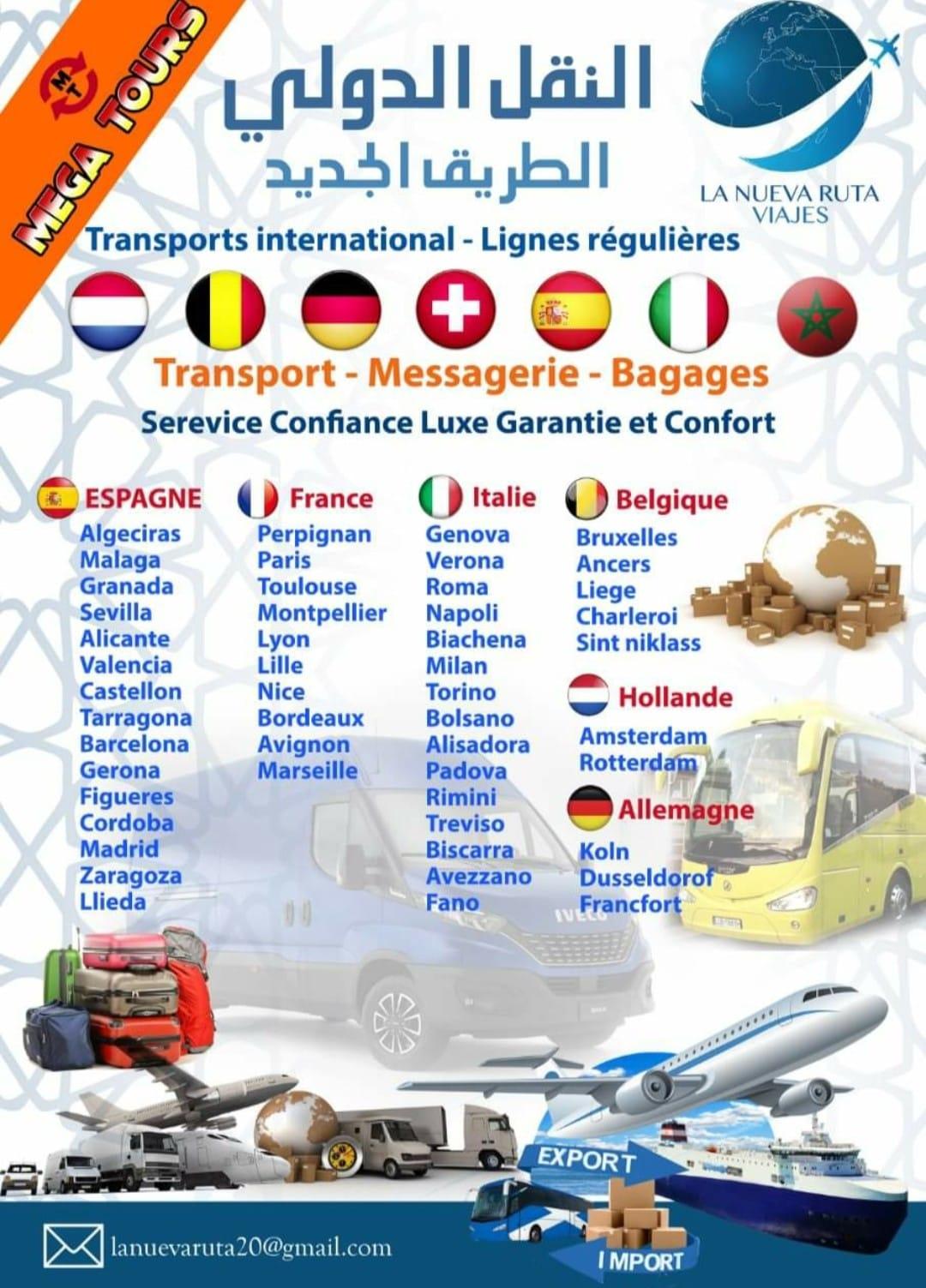 La nueva ruta viajes trans النقل الدولي الطريق الجديد