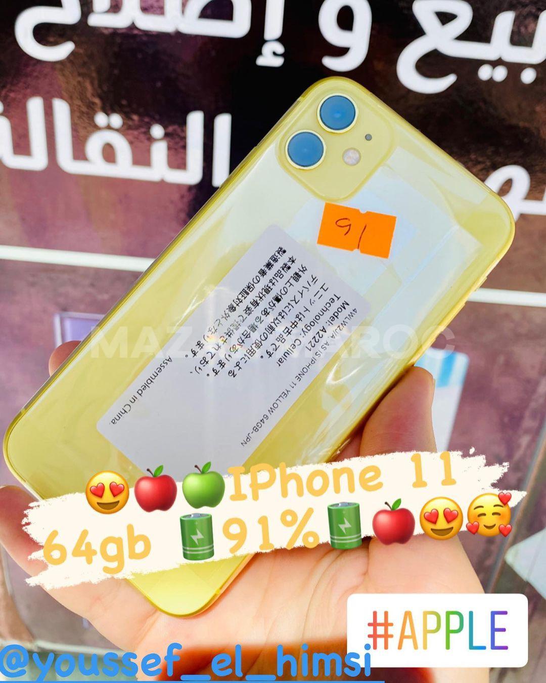 IPhone 11 64gb 91%