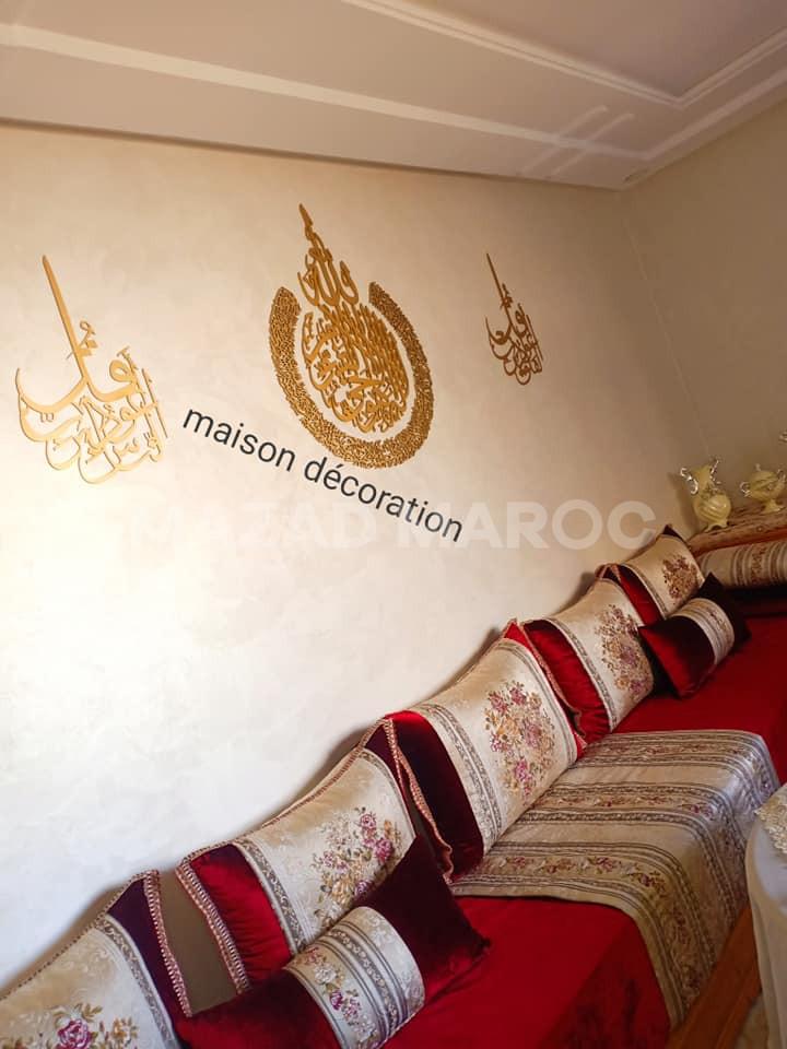 لوحات إسلامية رائعة لتزيين صالون بيتكم وجعله في أبهر الحلات