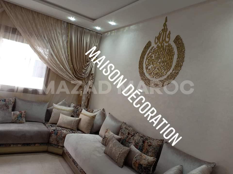 Decoration de maison .tableaux islamic