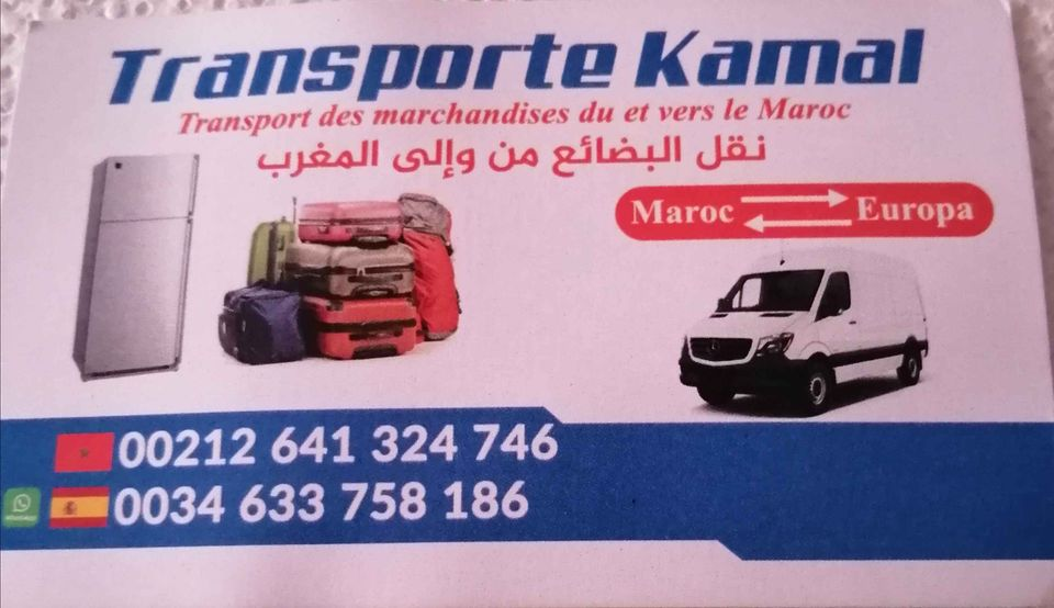 نقل البظائع من اسبانيا الى المغرب