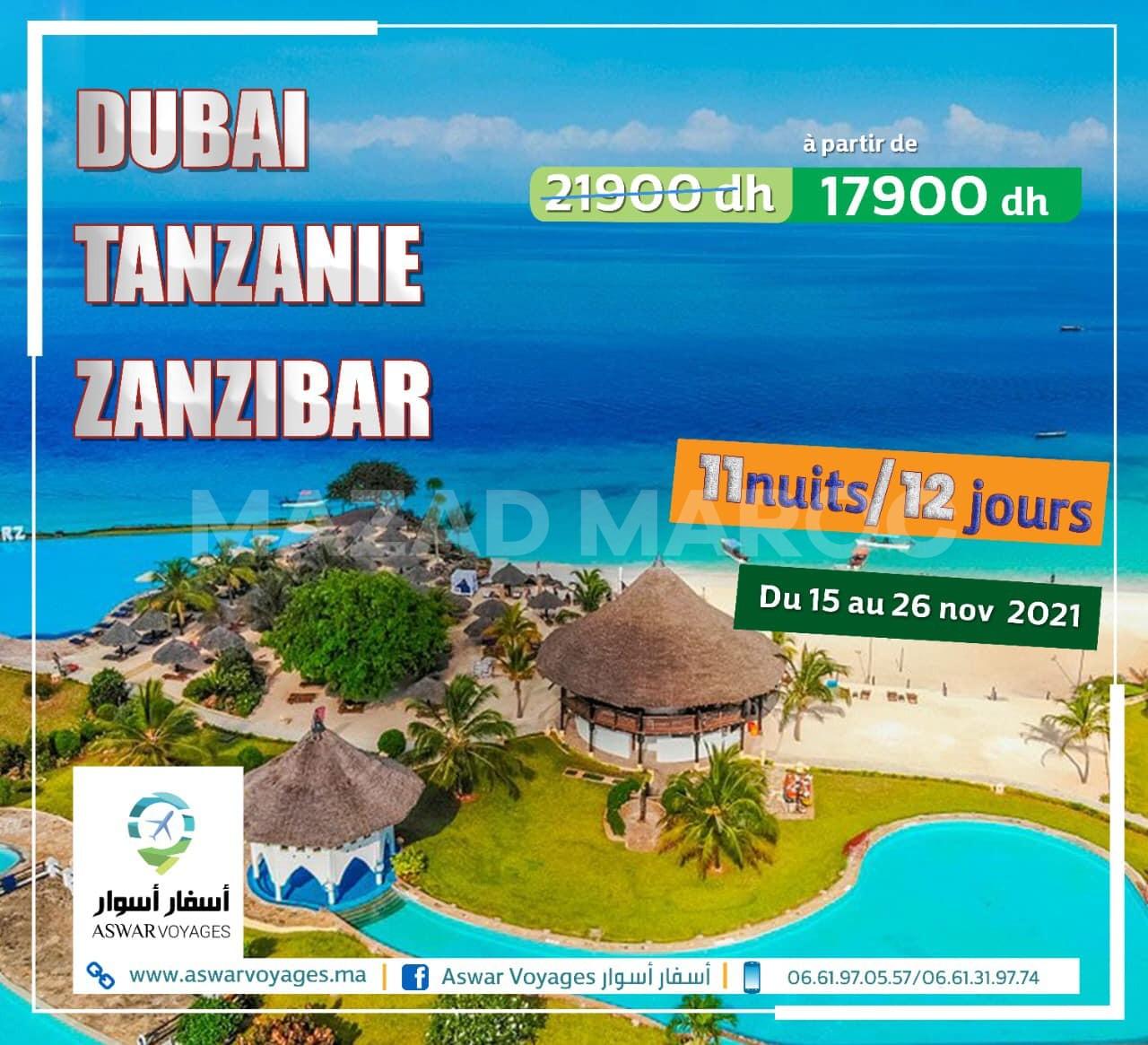 رحلة  الى دبي- تانزانيا- زنجبار