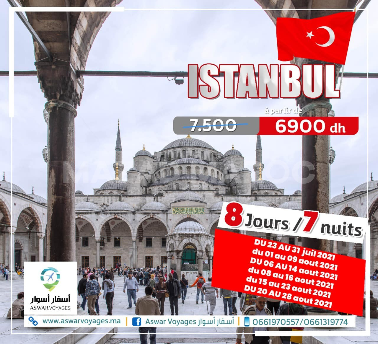 Voyage organisé en turky   avec Aswar Voyages