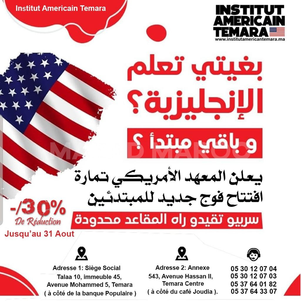 Anglais de la communication - Formation anglais | American Institute Temara