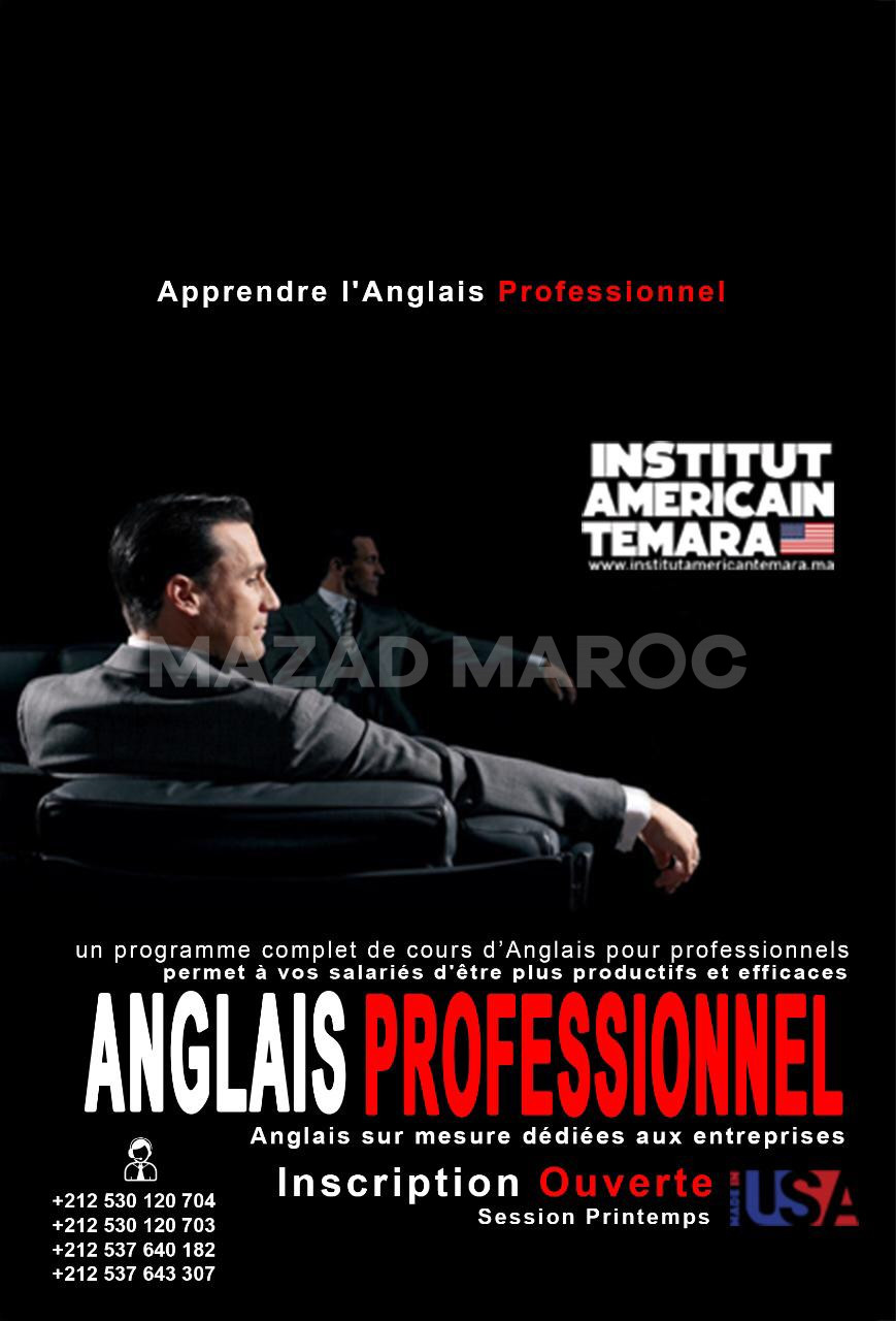- Cours d'anglais adulte : formations American Institute Temara