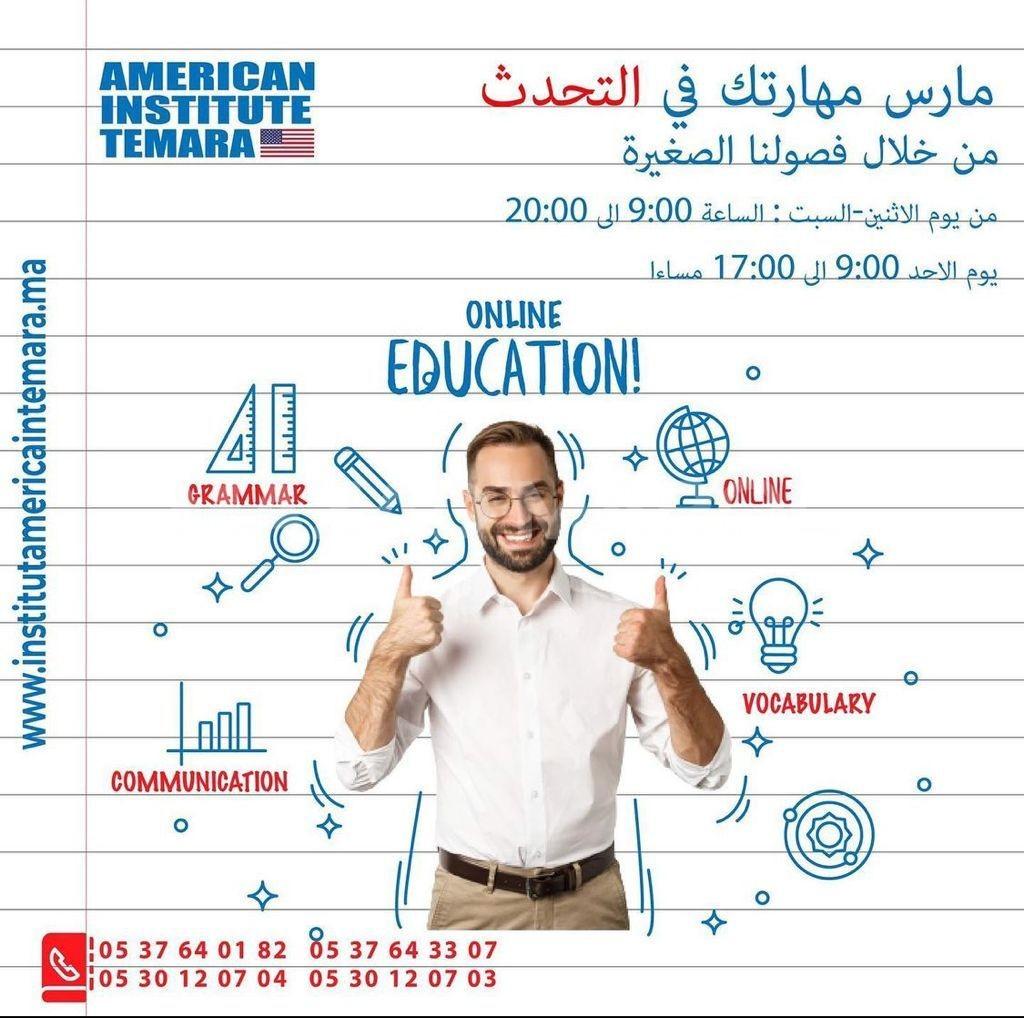 Cours d'anglais pour Enfants dès le Primaire - American Institute Temara