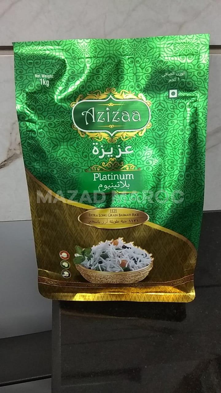 vente riz Basmati Azizaa