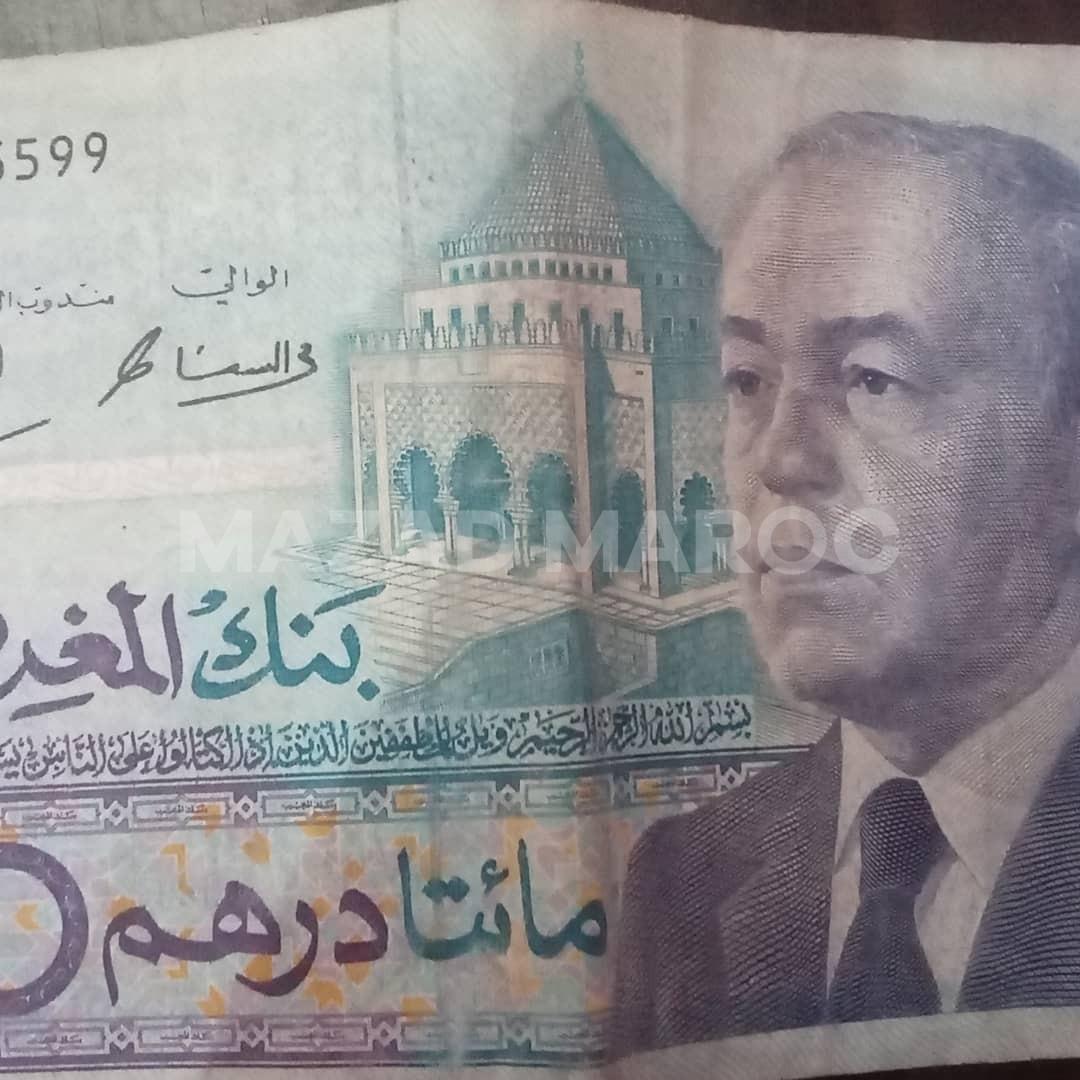 نقود مغربية
