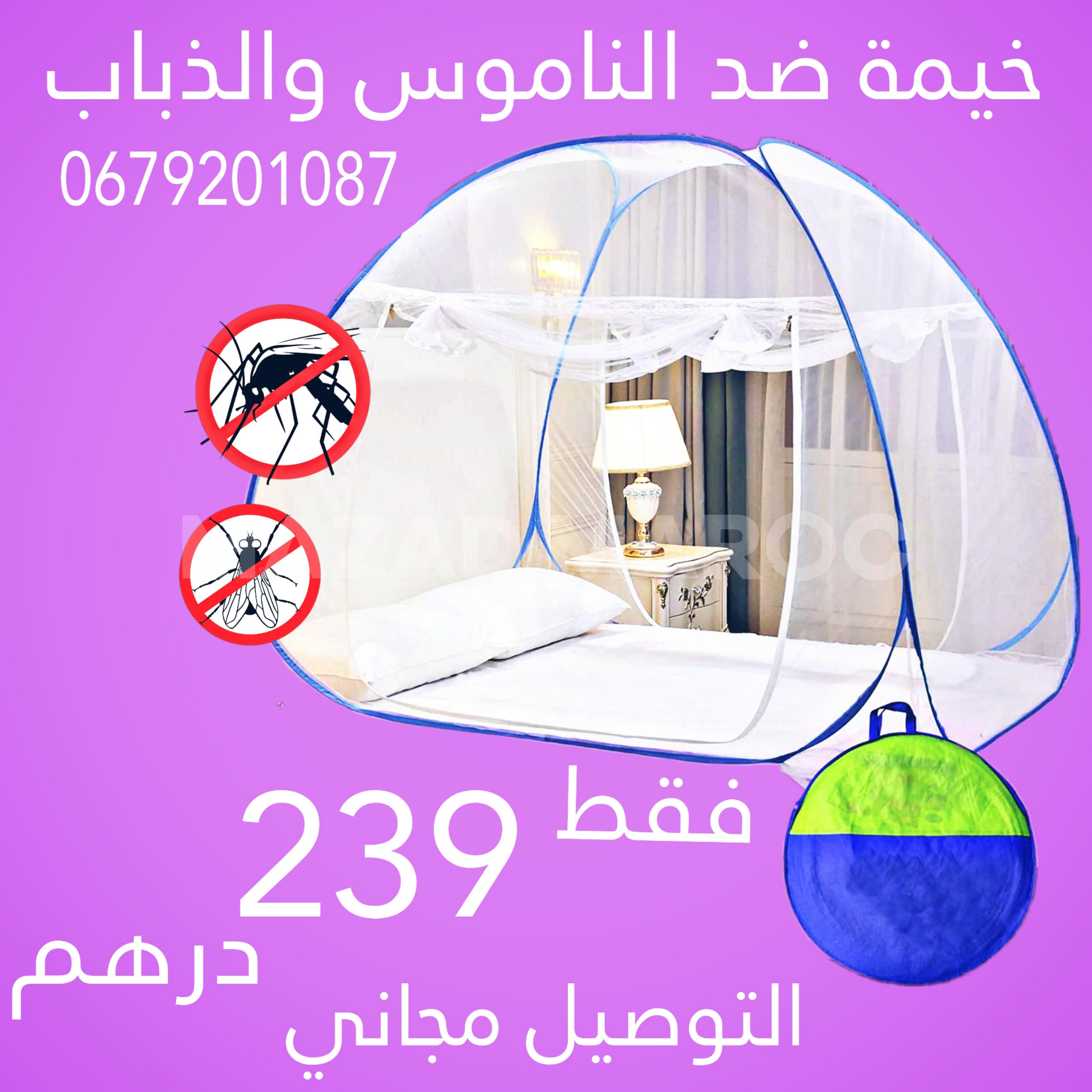 Hay el salam Agadir