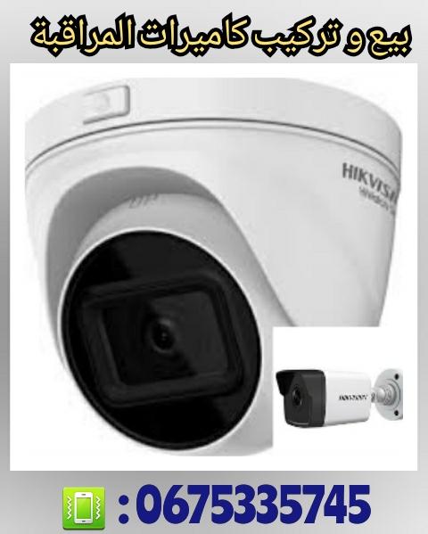 بيع و تركيب كاميرات المراقبة