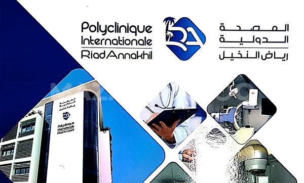 Polyclinique Internationale Riad Annakhil recrute Plusieurs Profils