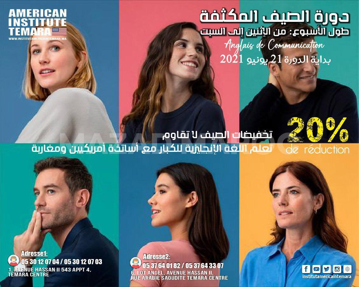 - Cours d'été pour adultes | American Institute  Temara Maroc