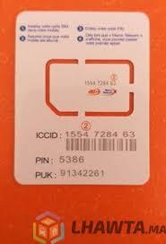 بطاقة جوال 0661 للبيع